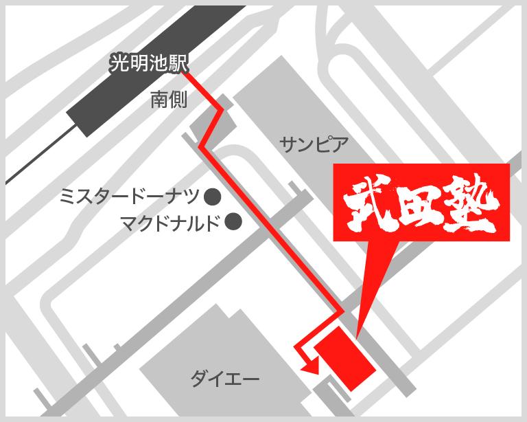 光明池校地図