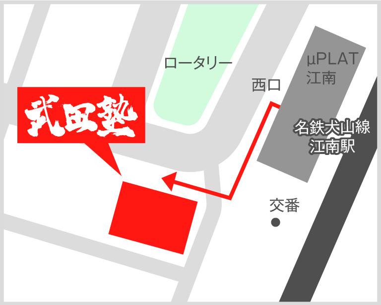 江南校地図