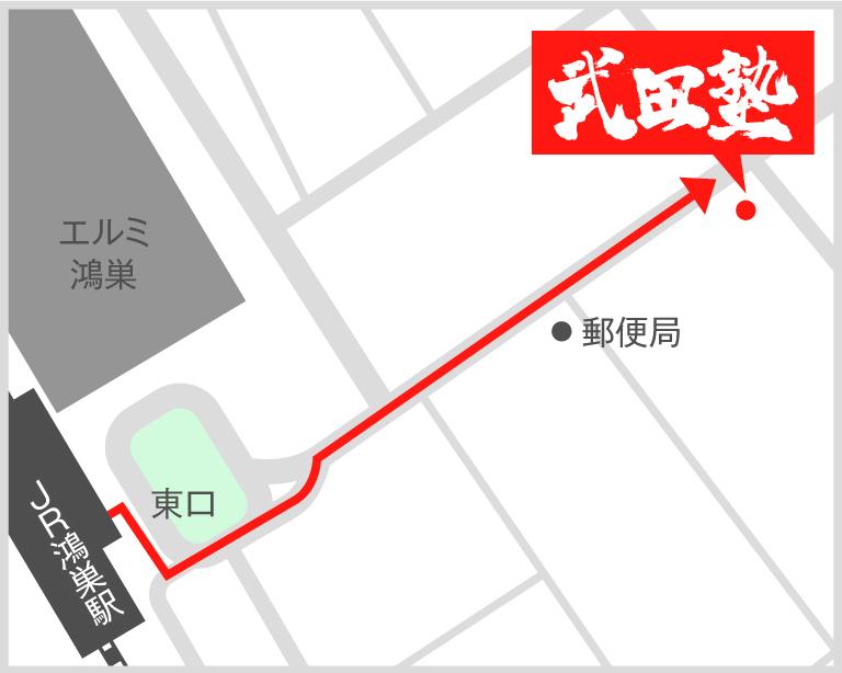 鴻巣校地図