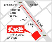 神戸板宿校地図