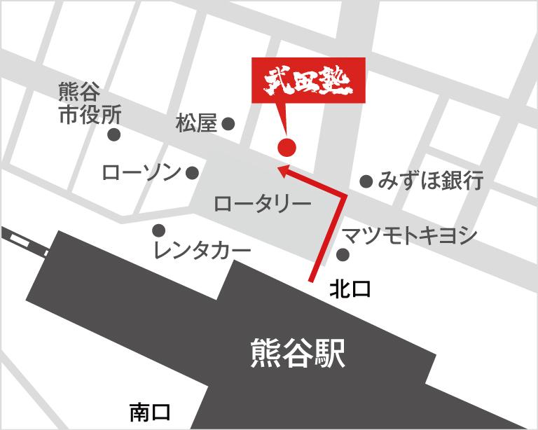 熊谷校地図