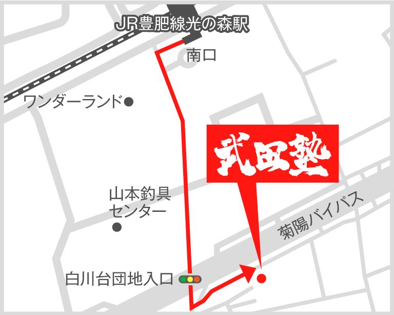 熊本光の森校地図
