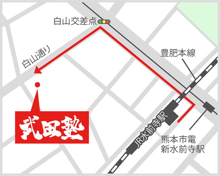 熊本水前寺校地図