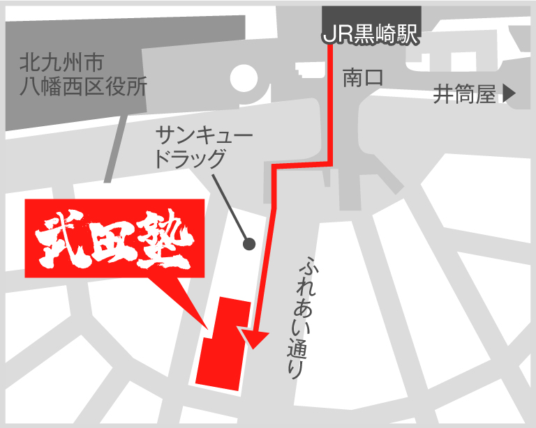 黒崎校地図
