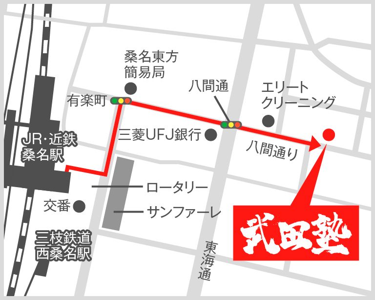 桑名校地図