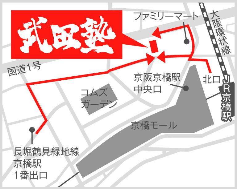 京橋校地図