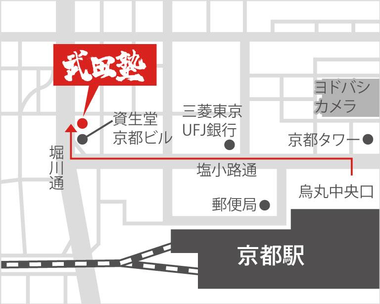 京都駅前校地図