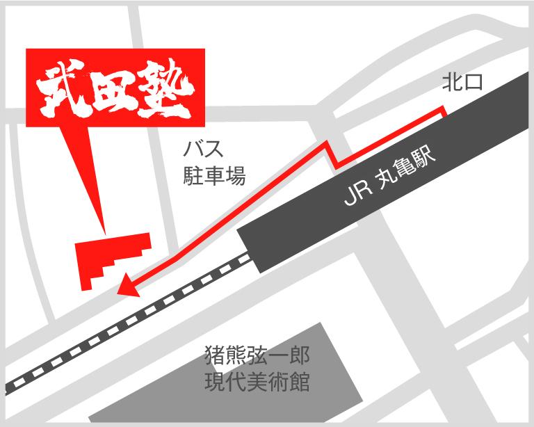 丸亀校地図