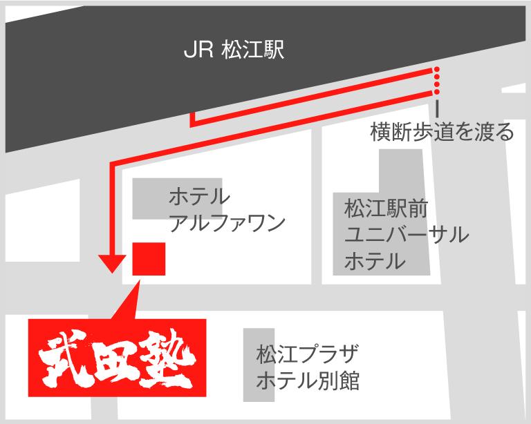 松江校地図