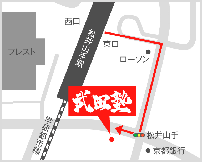 松井山手校地図