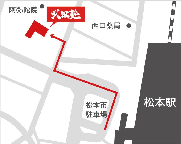 松本校地図