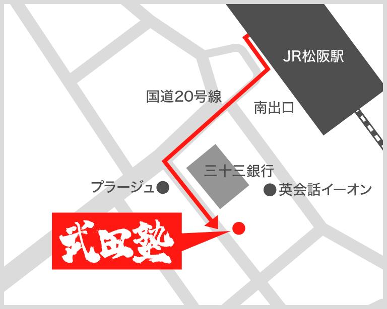 松阪校地図