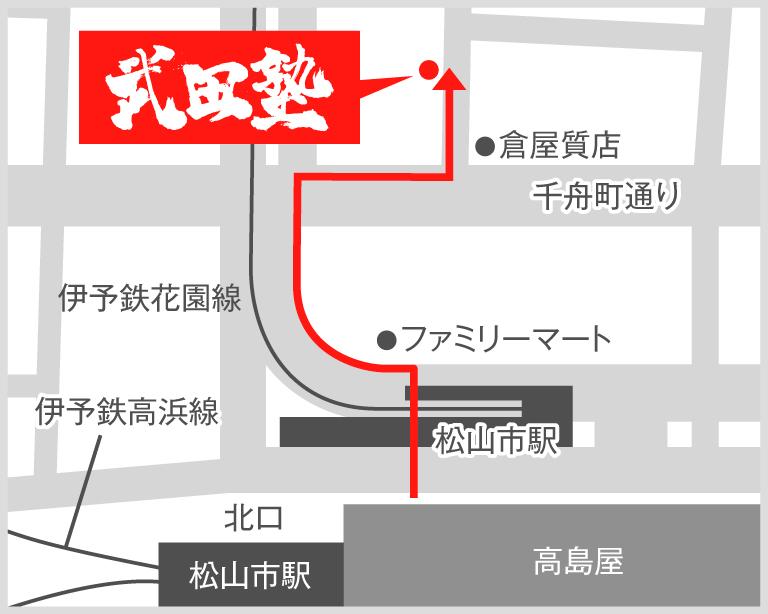 松山校地図