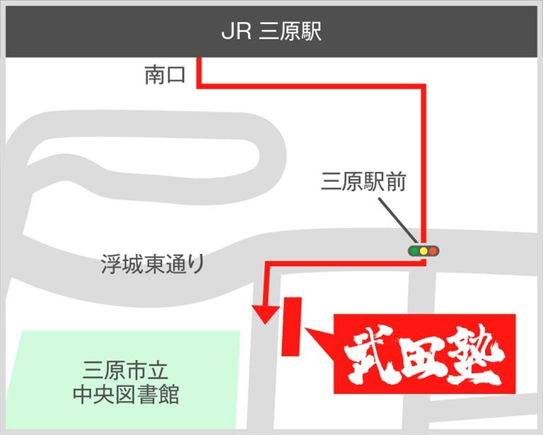 三原校地図