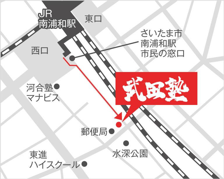 南浦和校地図