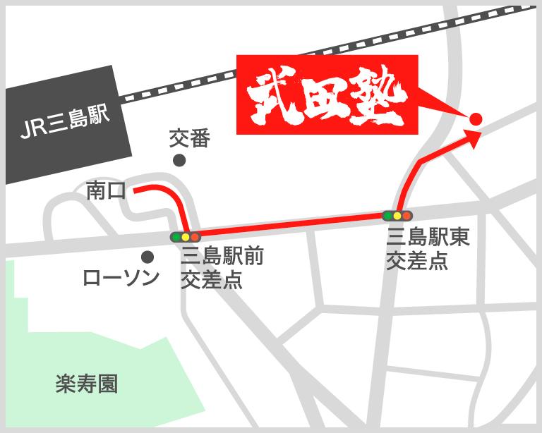 三島校地図