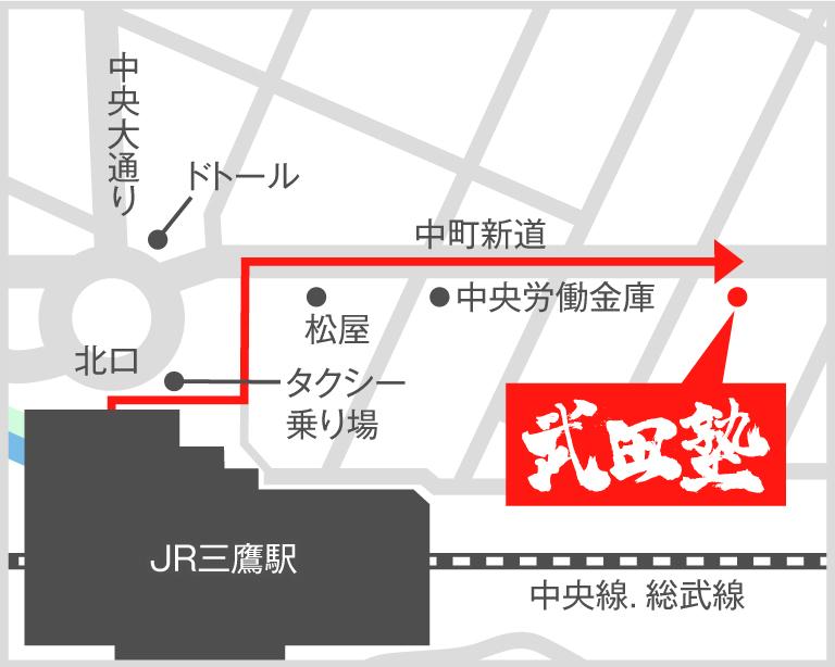 三鷹校地図