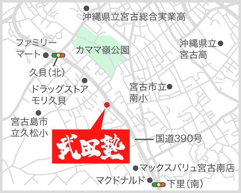 宮古島校地図