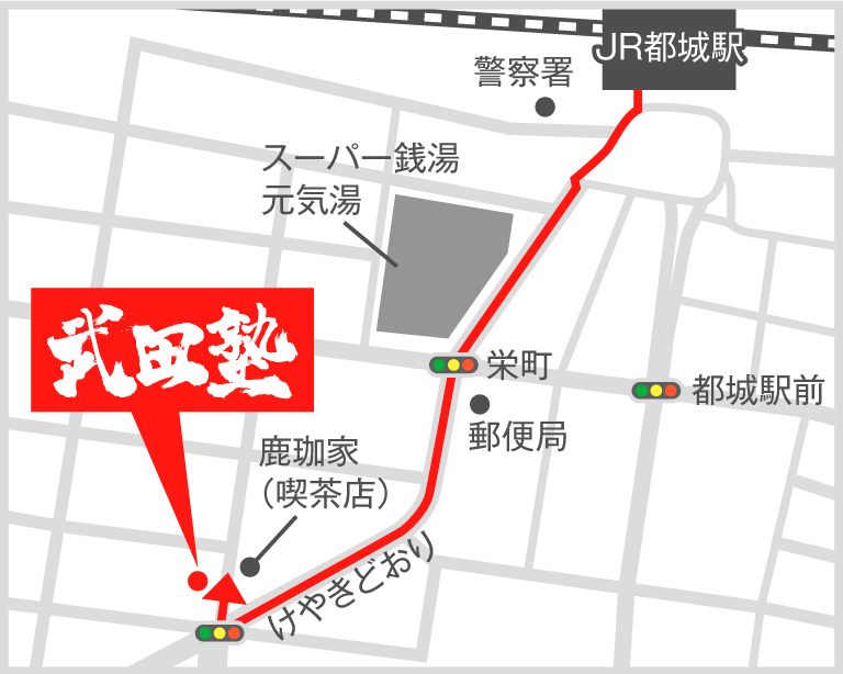 都城校地図