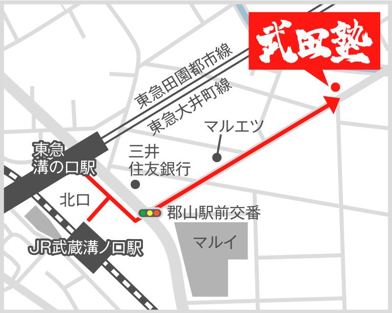 溝ノ口校地図
