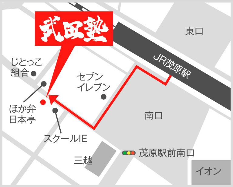 茂原校地図