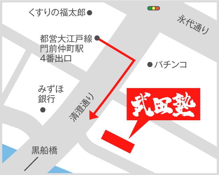 門前仲町校地図