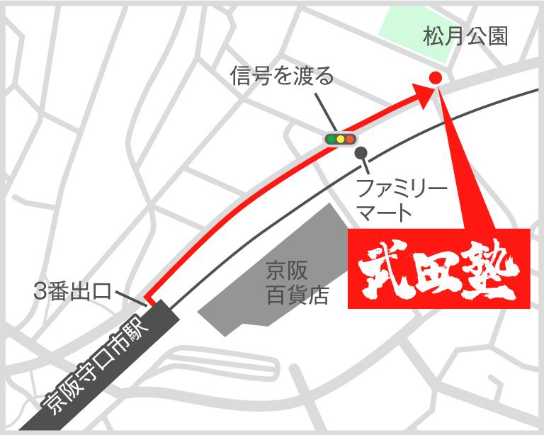 守口校地図