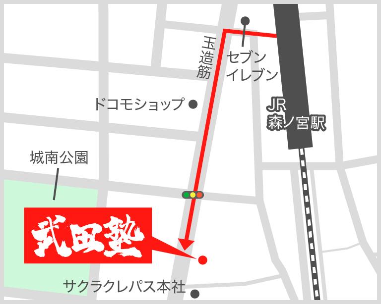 森ノ宮校地図