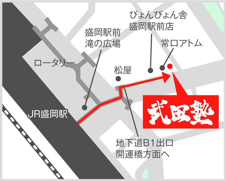 盛岡校地図