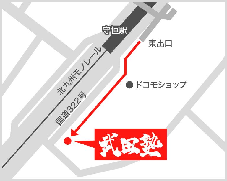 守恒校地図