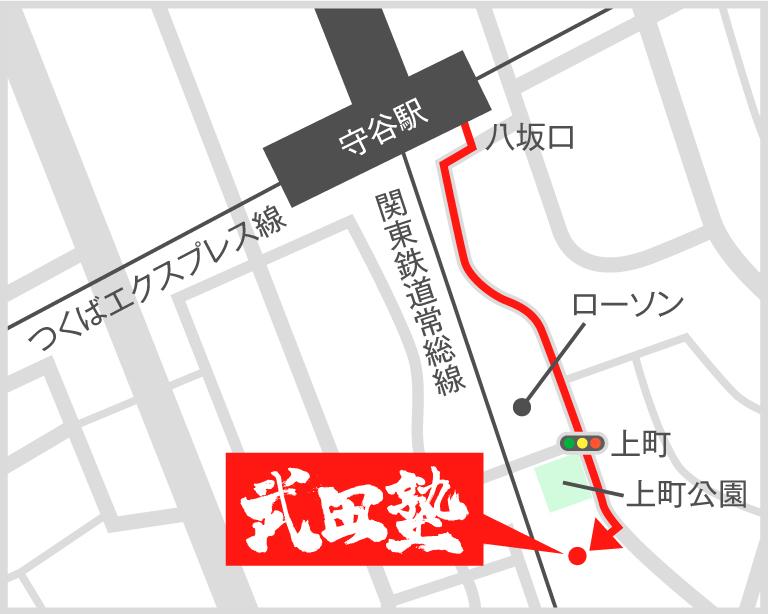 守谷校地図