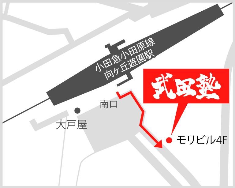 向ヶ丘遊園校地図