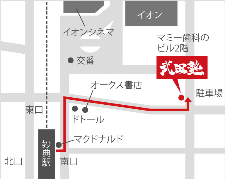 妙典校地図