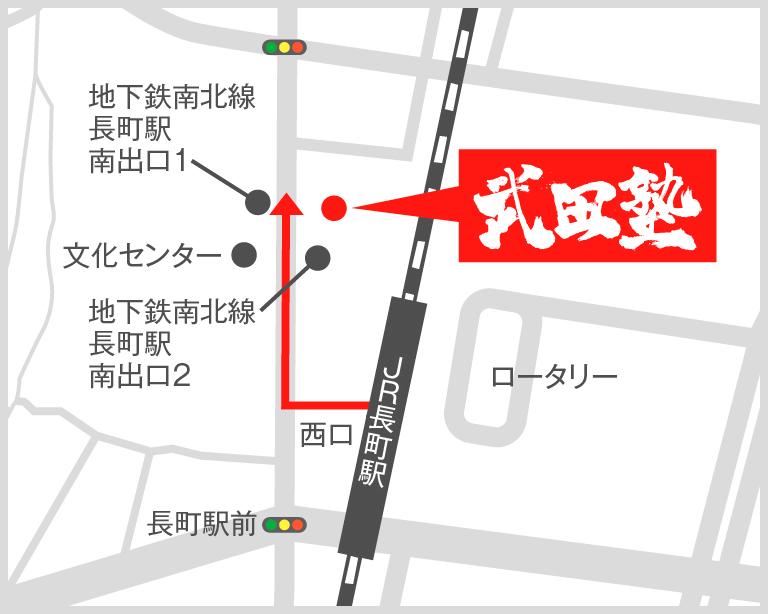 長町校地図