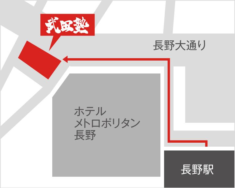 長野駅前校地図