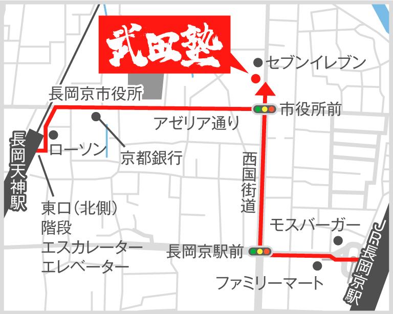 長岡京校地図