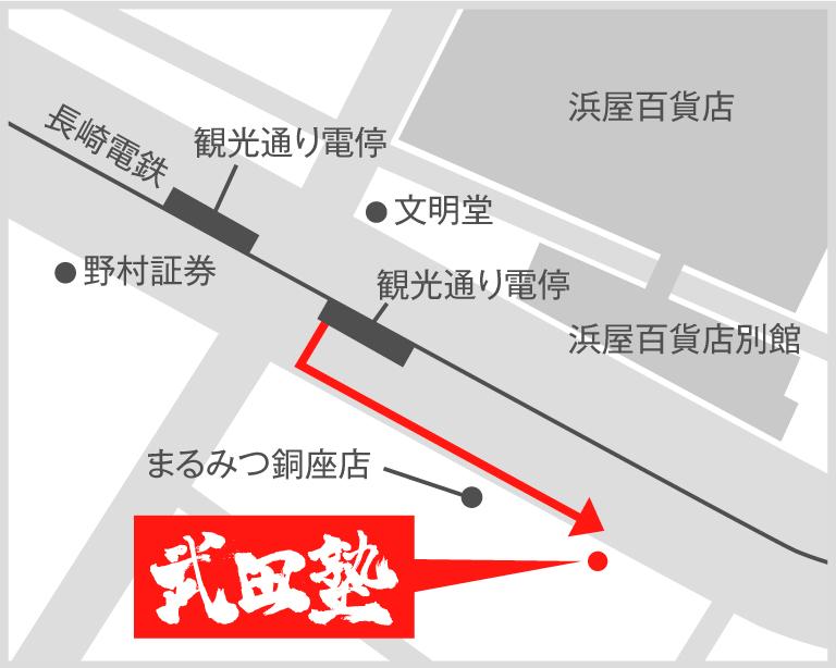 長崎校地図
