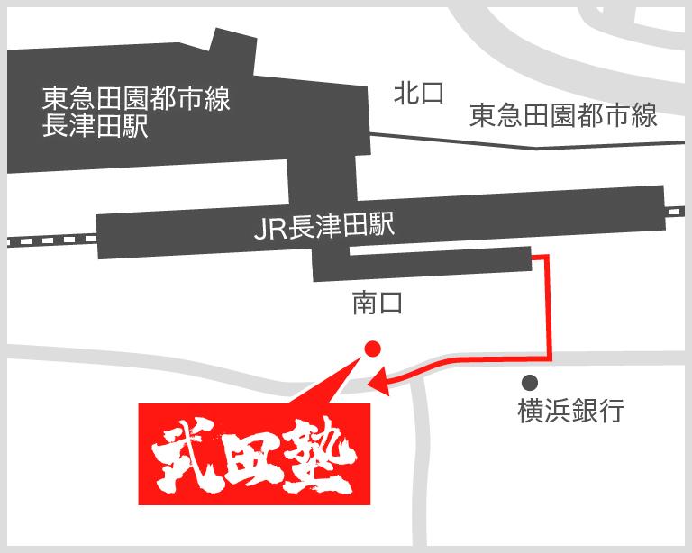 長津田校地図