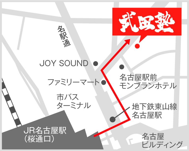 名古屋校地図