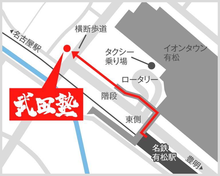 名古屋有松校地図