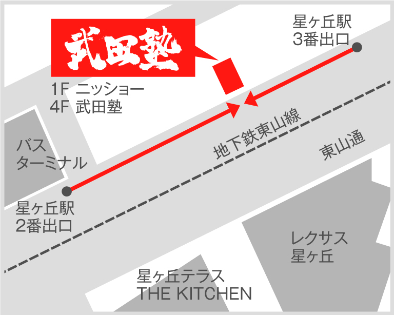 名古屋星ヶ丘校地図