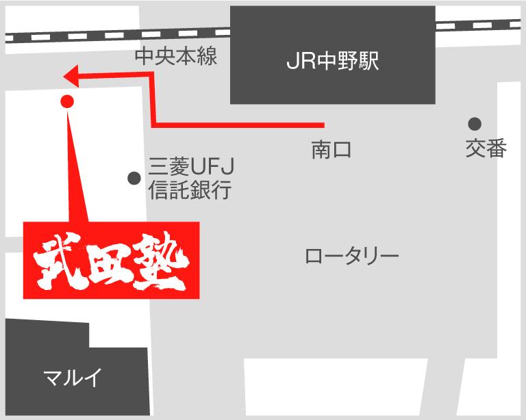 中野校地図