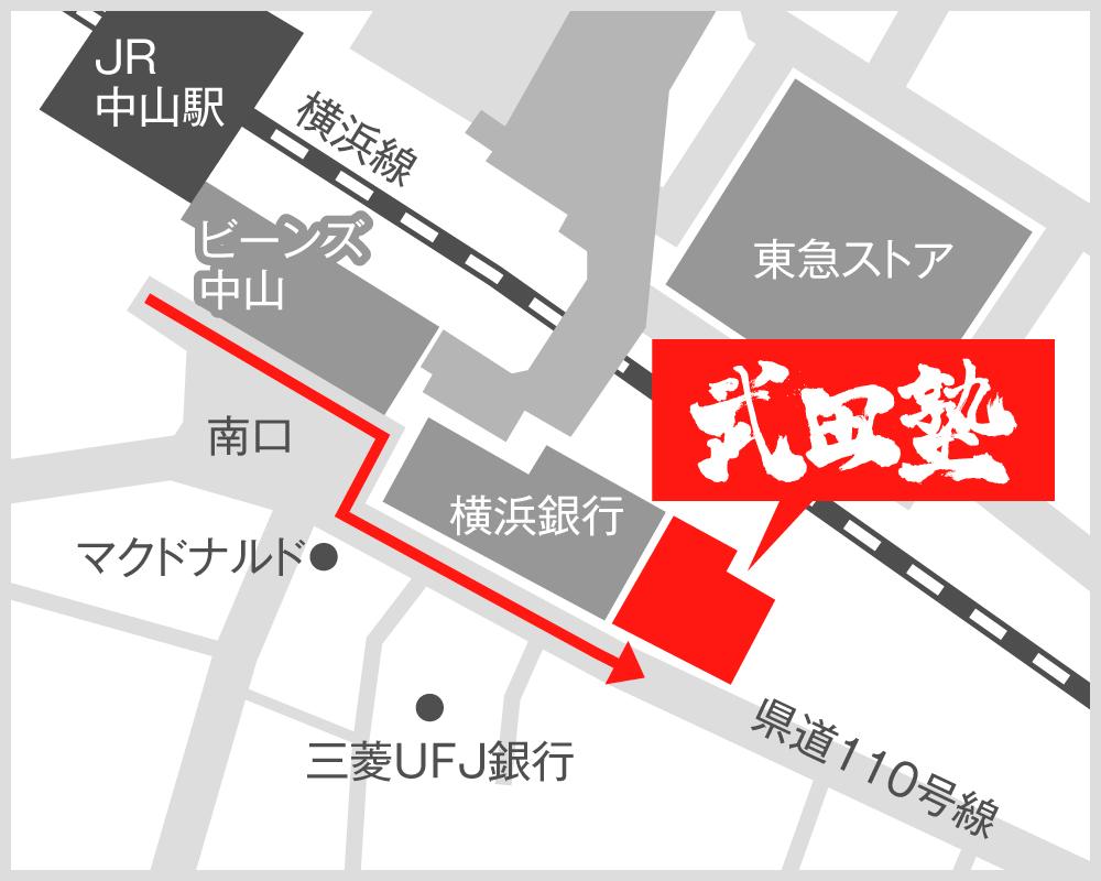 中山校地図
