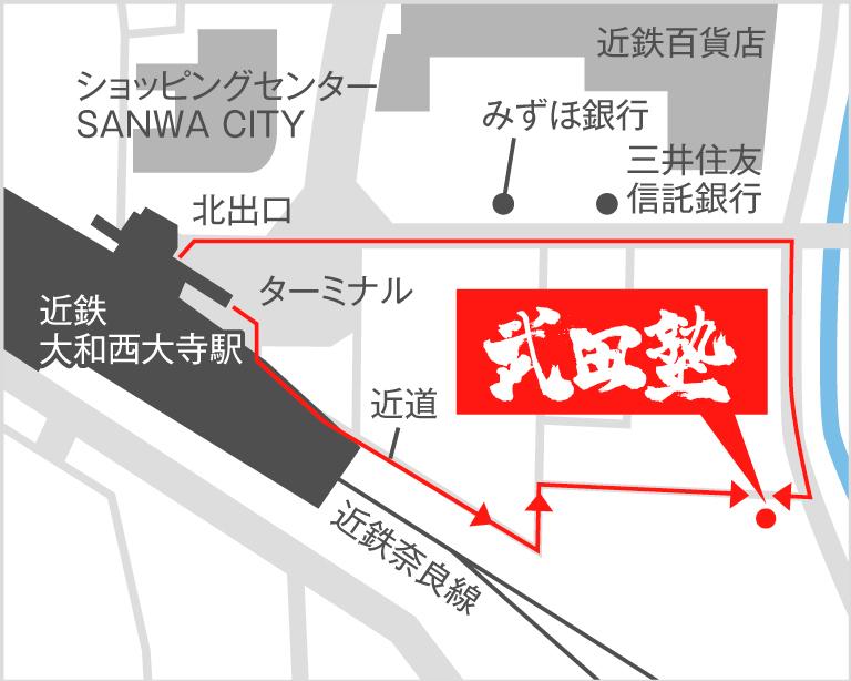 奈良西大寺校地図