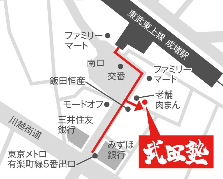 成増校地図