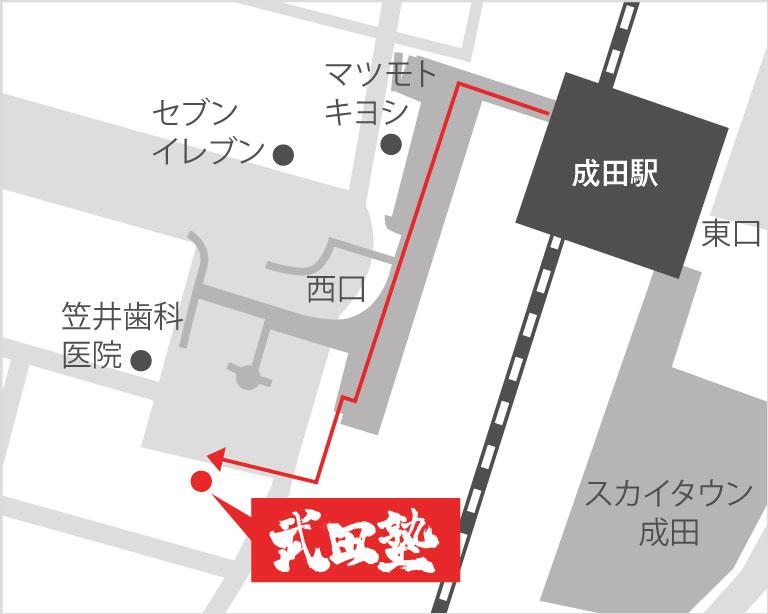 成田校地図