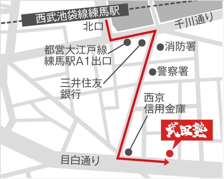 練馬校地図