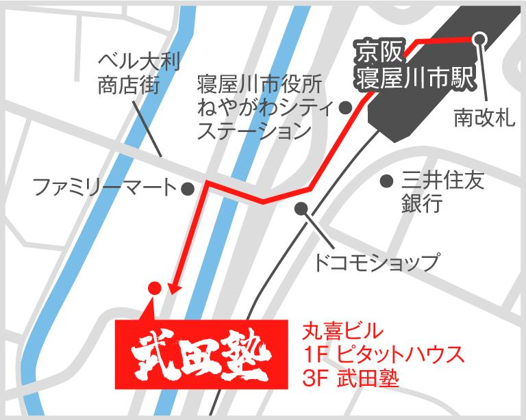 寝屋川校地図