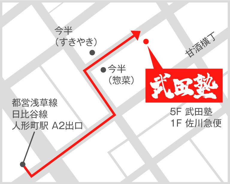 日本橋人形町校地図