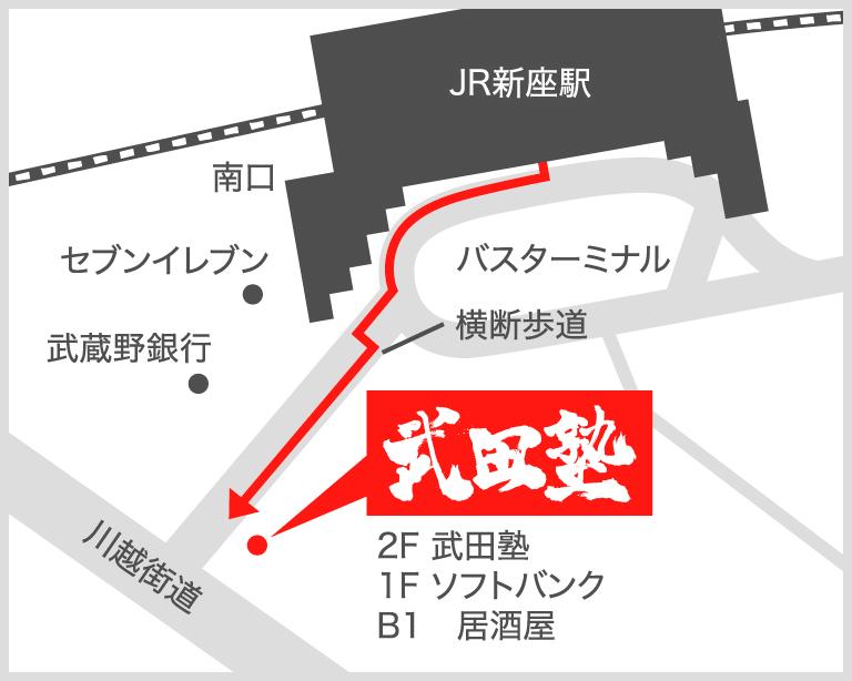 新座校地図